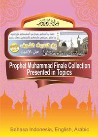 Prophet-Muhammad-Finale-Collection